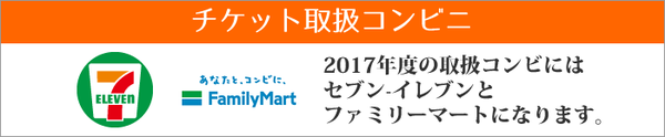 store2017